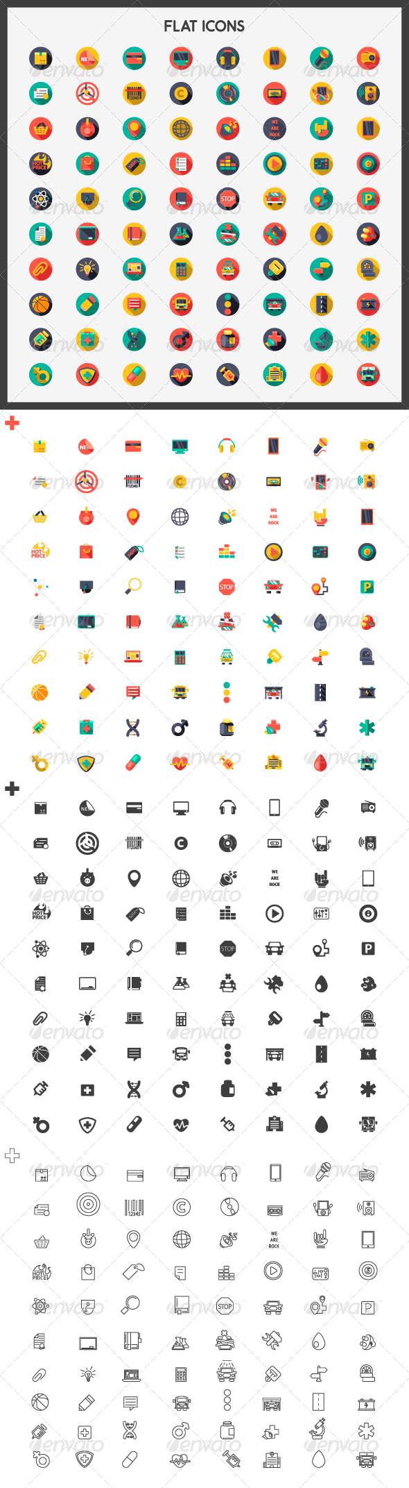 GraphicRiver Flat Icons 7746882