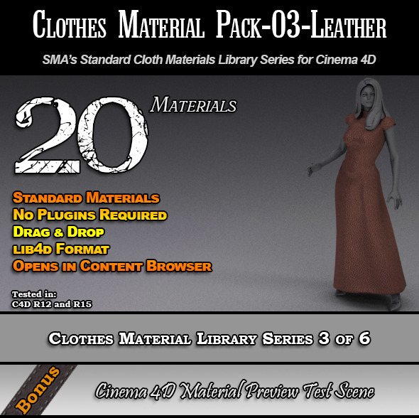 3DOcean Standard Clothes Material Pack-03-Leather for C4D 7824360