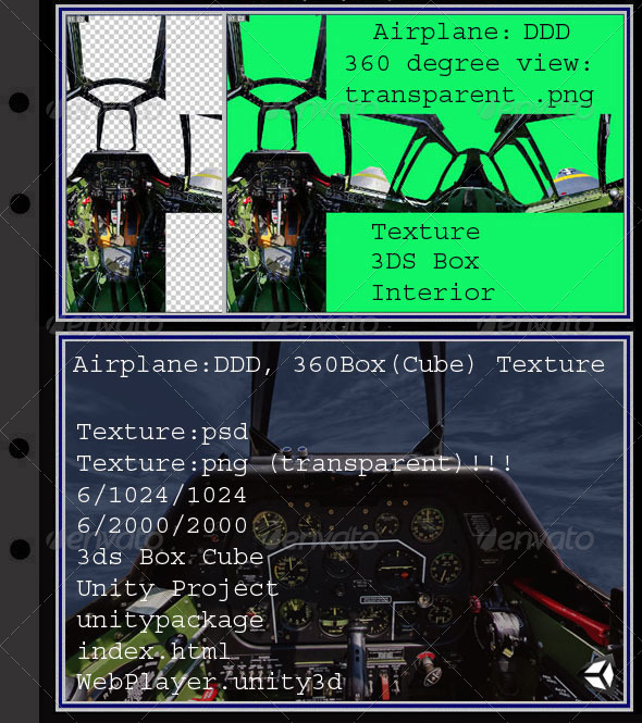 Airplane DDD interior - 3DOcean Item for Sale