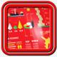 Logistics Infographics - GraphicRiver Item for Sale