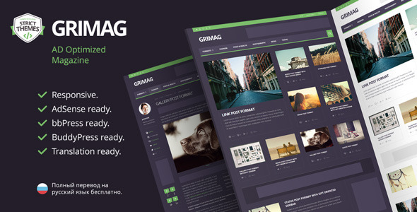 Grimag: AD Optimized Magazine - News / Editorial Blog / Magazine