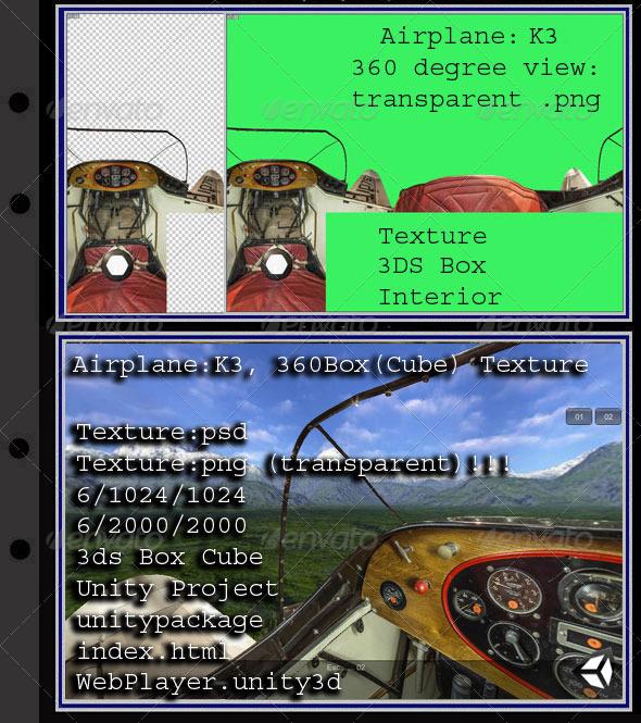 3DOcean Airplane K3 interior 7894724