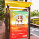 Modern Bus Stop Poster Mockup Templates - GraphicRiver Item for Sale
