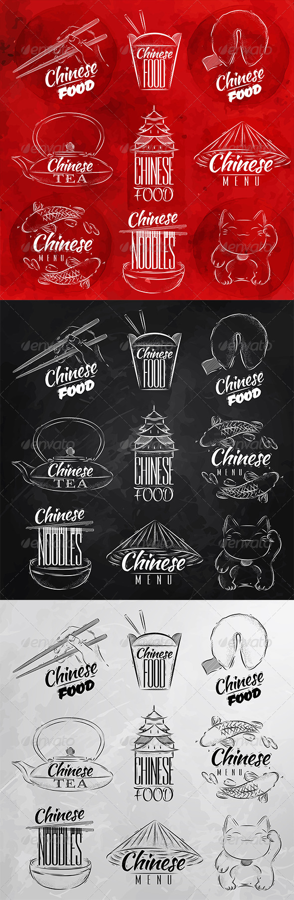 GraphicRiver Chinese Food Symbols 7921704