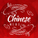 Chinese Food Symbols  - GraphicRiver Item for Sale