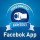 Video Contest Facebook App - CodeCanyon Item for Sale