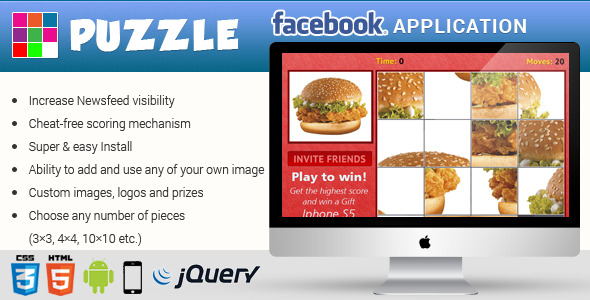 CodeCanyon Facebook Puzzle Contest Application 7940562