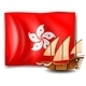 Flag of Hongkong with Ship - GraphicRiver Item for Sale