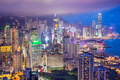 Hong Kong China City Skyline - PhotoDune Item for Sale