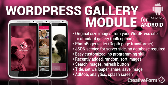 CodeCanyon WordPress Gallery Module For Android 7972828