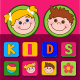 24 Kids Flat Icons  - GraphicRiver Item for Sale
