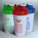 Blender Bottle Sportmixer Mockups - GraphicRiver Item for Sale
