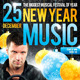New Year music poster - GraphicRiver Item for Sale