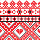 Traditional Folk Art Knitted Red Pattern