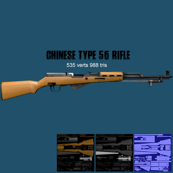 3DOcean Chinese Type 56 Rifle 8002924