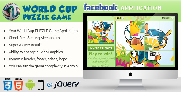 CodeCanyon Facebook World Cup Puzzle Application 7999132