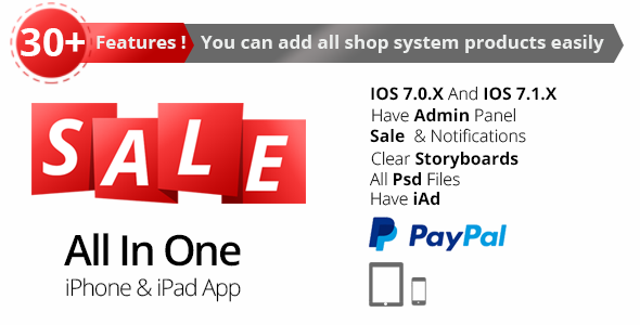 CodeCanyon SALE All In One iPhone & iPad App With PayPal 8057993