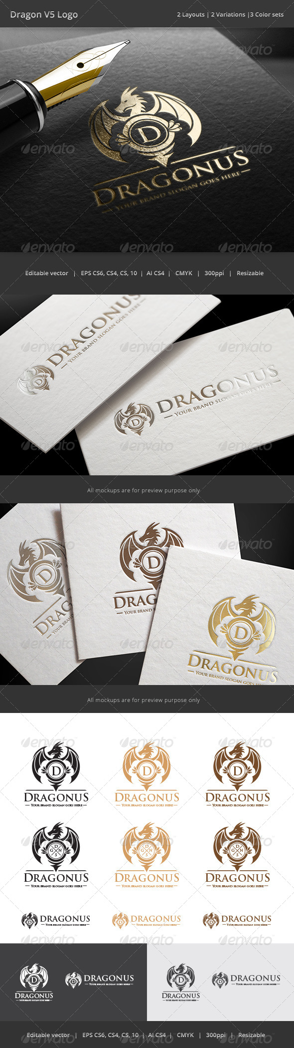 GraphicRiver Dragon Letter V5 Logo 8067048