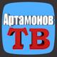 ArtamonovAD