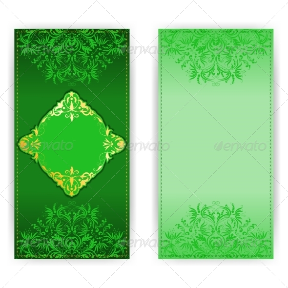 Royal Invitation Card with Elegant Pattern