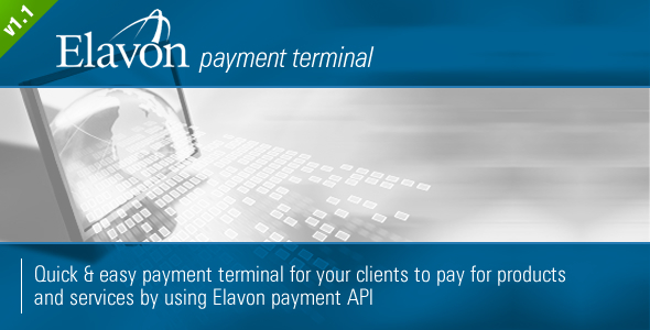 Elavon Payment Terminal - CodeCanyon Item for Sale