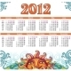 Celestial cartoon calendar  with Sun 2012 - GraphicRiver Item for Sale