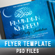 Ramadan Kareem Iftar Party Flyer - GraphicRiver Item for Sale