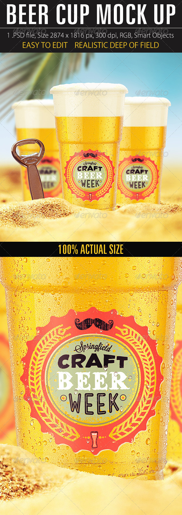 GraphicRiver Beer Cup Mock Up 8095180