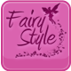 FairyStyle