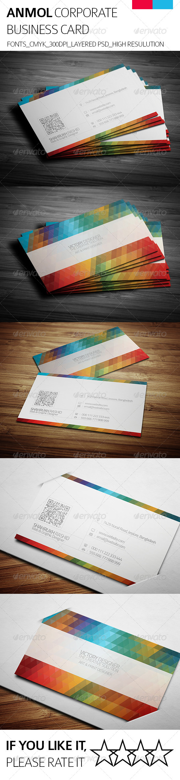 GraphicRiver Anmol & Corporate Business Card 8122197