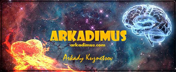 ARKADIMUS
