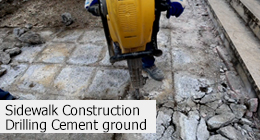 Sidewalk Construction Drilling Cement ground