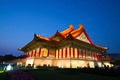 Taiwan National Theater and Concert Hall - PhotoDune Item for Sale