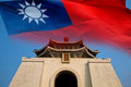chiang kai shek memorial hall with the flag - PhotoDune Item for Sale