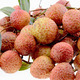 Pile of Fresh lychee fruits on a white background - PhotoDune Item for Sale