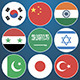 Flat Flag Icons Asian Countries - GraphicRiver Item for Sale