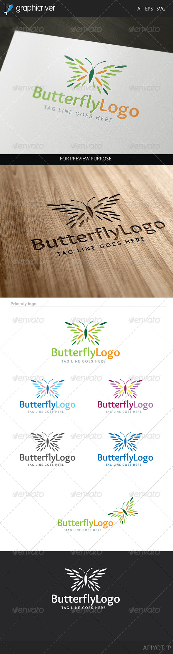 GraphicRiver Butterfly Logo 8172861