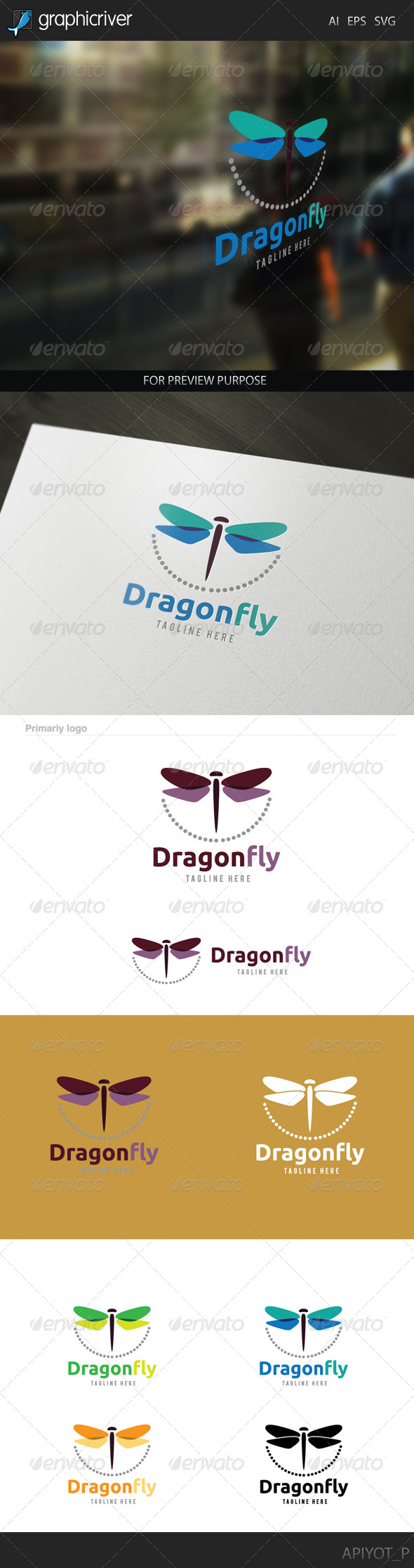 GraphicRiver Dragonfly Logo 8172879
