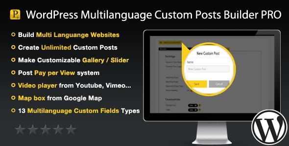 CodeCanyon WordPress Multilanguage Custom Posts Builder PRO 8169270