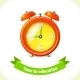Education Icon Alarm Clock - GraphicRiver Item for Sale