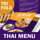 Thai Restaurant Trifold Menu - GraphicRiver Item for Sale