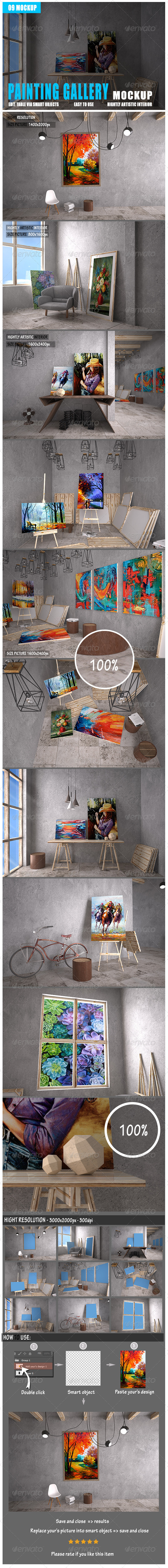 GraphicRiver Painting Gallery Mockup 8170053