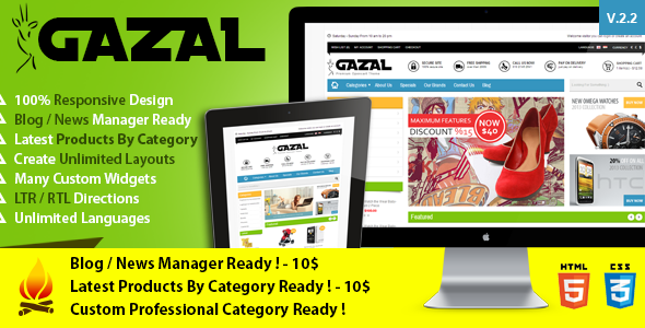 Gazal - Premium Opencart Theme - OpenCart eCommerce