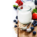 Healthy breakfast - yogurt with muesli and berries - PhotoDune Item for Sale