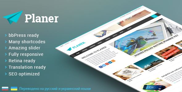 Planer - Responsive WordPress Magazine Theme - Blog / Magazine WordPress