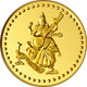 Vector Money Gold Coin with the image of Shiva - GraphicRiver Item for Sale