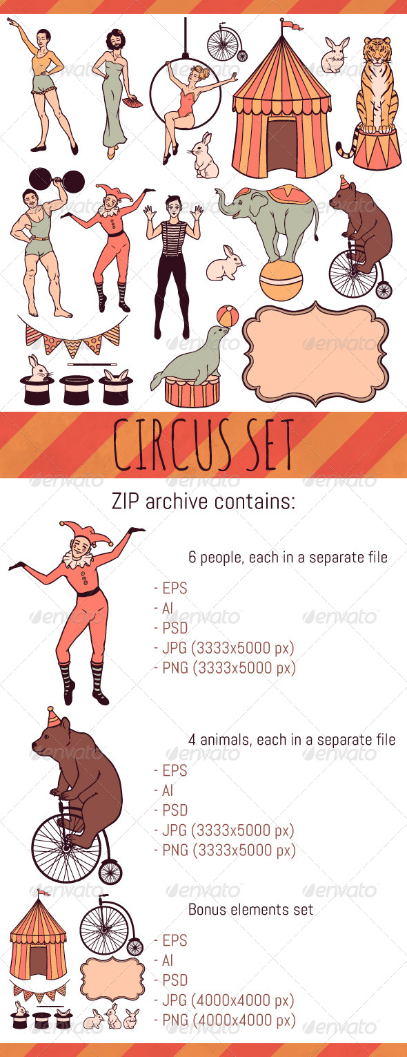 GraphicRiver Circus Set 8230084