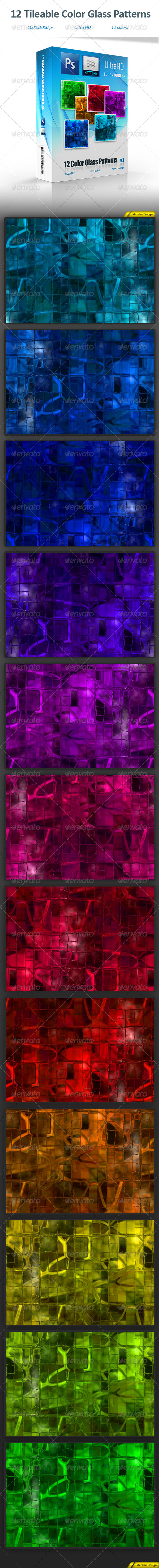 GraphicRiver 12 Color Glass Tileable Patterns vol 1 8231029