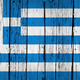 Greece Flag Grunge Background - PhotoDune Item for Sale