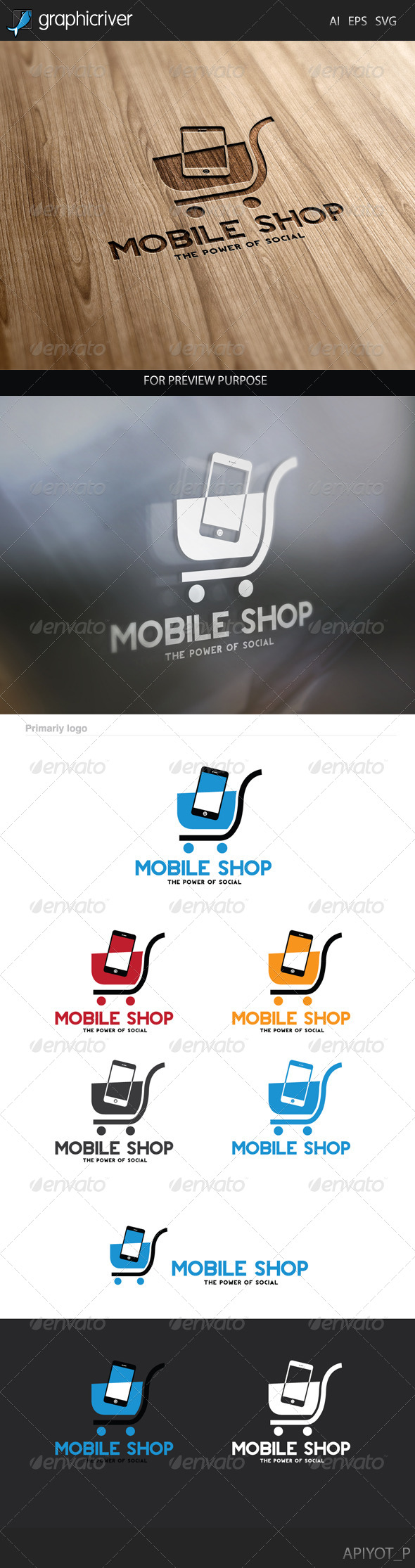 GraphicRiver Mobile Shop Logo 8241912